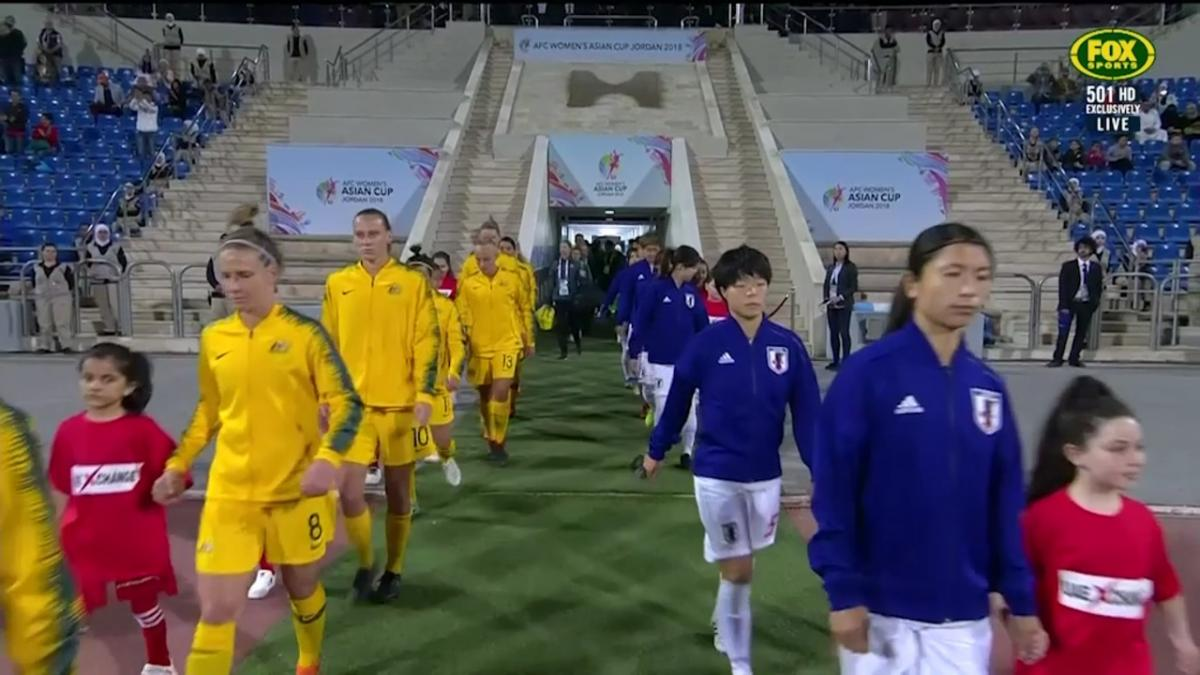 Full-time Highlights: Japan 1-0 Australia