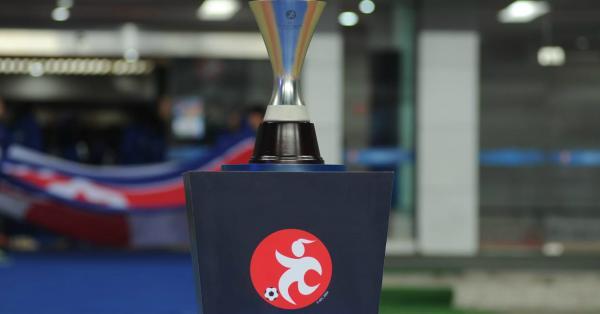 AFC U-19 Women's Championship trophy
